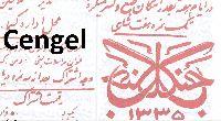 Cengel-1335-Fars