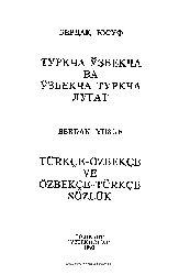 Türkce-üzbekce-Üzbekce-türkce sözlük-berdak yüsüf