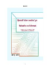 Qezzaliden Sedraya Felsefe Ve Hikmet-Ismayıl Ceferli-Ebcced-24s