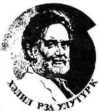 Davam Edir 37 - XelilRza Ulutürk - 1992 - Kiril - 528s