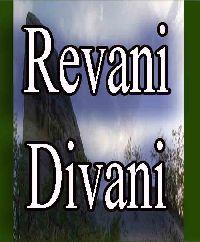 REVANI DIVANI-روانی دیوانی-Latin