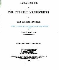 The Turkish Manuscripts