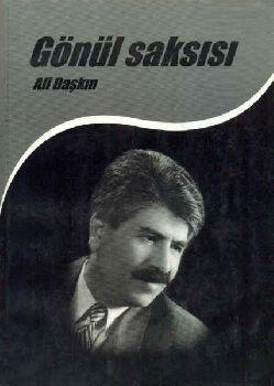 Könül Saksisi - Ali Daşkin