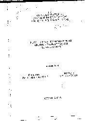 Nizami Cedidin Qaynaqlarından Ebubekir Ratib Efendinin -Böyük Layihesi. V. Sema Arikan- 1996 554s