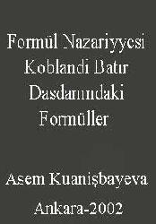 Formül Nazariyyesi Koblandi Batır Dasdanındaki Formüller