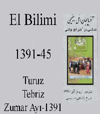 ائل بیلیمی درگیسی - سایی 45-1391 - EL BILIMI-1391-45
