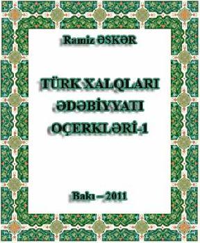 Türk Xalqları edebiyatı Oçerkleri 1 - Ramiz esger