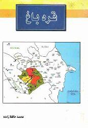 قره باغ – محمد حافظ زاده - QARABAĞ - Mehemmed Hafizzade