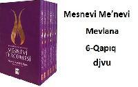 Mesnevi-Mevlana-1-6-Çev-Veled izbudaq-istanbul-1995.djvu
