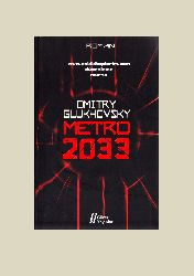 Metro-2033-Dmitry Glukhovsky-2013-363s