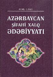 Azerbaycan şifahi Xalq edebiyati-günlük soruları-Ramil aliyev-2014-350s