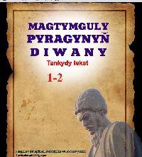 Mextumquli Divani-Ilişdiri Yazıyla-1-2-Yusuf Qoçaq Ebced  889