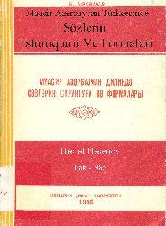 Muasir Azerbaycan Dilinde Sözlerin Isturuqturu Ve Formalari