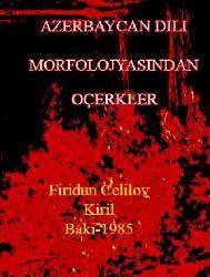 Azerbaycan Dili Morfolojyasindan Oçerkler