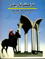 Türkmenler Tarixi - Hacı molla abdulqafur Axund Ahengeri – Günbet -1381 - ebced - 220s