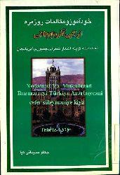 Xodamuz Ve Mukalimati Ruzmerreyi Türkiye Azerbaycani