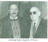 Musiqişünas Ramiz Zöhrabov -Fettah Xaliqzade - Baki-1999 Kiril 57s
