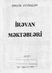 Irevan Mektebleri-Esger Zeynalov-2011-56s