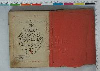 Azebaycan Şairlerinden Toplağ-1867 140