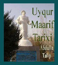 Uyqur Maarif Tarixi-Abdulla Talip