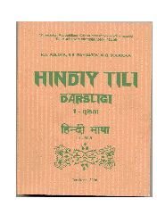 Hindi Dili Dersiyi -1-Özbekce-2008 203s