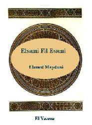 Elsami Fil Esami