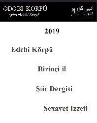 Birinci il-Edebi Körpü-Aylıq Edebi Dergi-Şiir Dergisi-Sexavet Izzeti-Latin-Ebced-2019