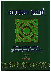 Huban Arığ-Xakas Türklerinin Qehremanlıq Destanı-Timur Davletov-2006-302s