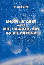 Məxfilik Qrifi Yaxud Mif Felsefe Din Və Dil Düyünü R Aliyev