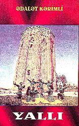 Yallı-Edalet Kerimli-Baki-2004-128s
