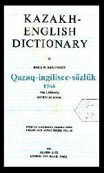Qazaq English Dictionary