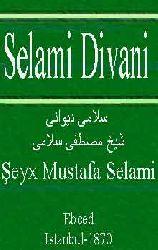 Selami Divani