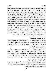 Söhreverdinin Turkce Şiiri-Ebced-13s