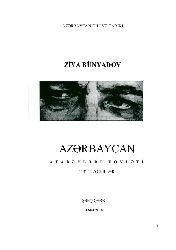 Azərbaycan Atabəyləri Dövləti 1136-1225 iller - Ziya Bünyadov