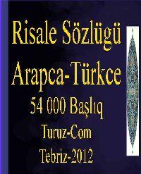 Risale Sözlügü Erebce  -Türkce - 54 000 Başlıq