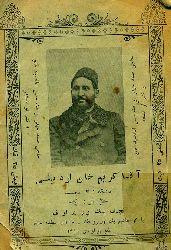 Ağa Kərimxan erdebilli - Nəcəfbəy Vəzirov - Baki-1911 - Ebced - 51s