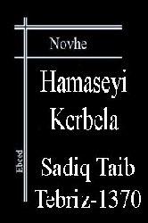 Hamaseyi Kerbela-Taib