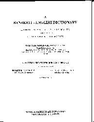 A Sanskrit-Englliş