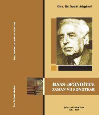 Ilyas efendiyev Zaman Ve Senetkar - Sedat Adıgözel