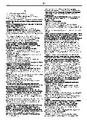 Talışca-Turkce Sözlük-Abbaszade-Kiril-2004-567s