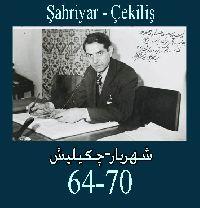 Şehriyar - Şehriyar - Çekiliş 64-70 شهریار-چکیلیش