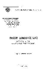 Modern Dilbilime Giriş-Iletişim Ve Dil-Mehmed Akalın-1983-168s