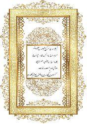 Iran Türklerinin Şikari Destani-Nabi Azeroğlu (Kobotarian)-Ebced-2020-377