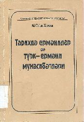 Tarixde Ermənilər və Türk-Erməni Munasibətləri M. Seid Kocaş Baki-1998 Kiril 160s