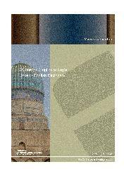 Üzbek-ingiliz sözlük