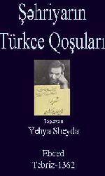 ŞEHRIYARIN TÜRKCE QOŞULARI - Toplayan-Yehya Sheyda - Ebced - Tebriz-1362
