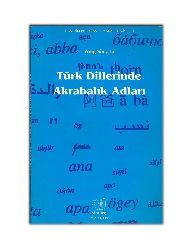 Turk Dillerinde Aqrabalıq Adları-Yonq Sonq Li