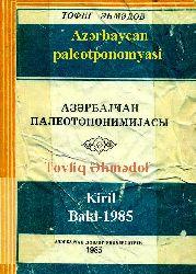 Azerbaycan Paleotponomyasi