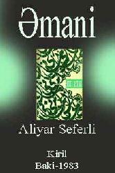 Amani-Şeir-Aliyar Seferli-Kiril-Baki-1983