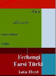 Ferhengi Farsi Türki